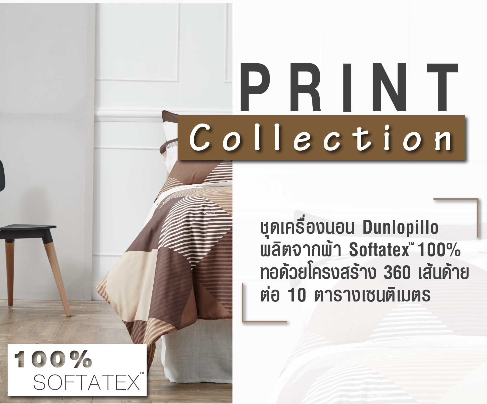 Print Collection DL 04