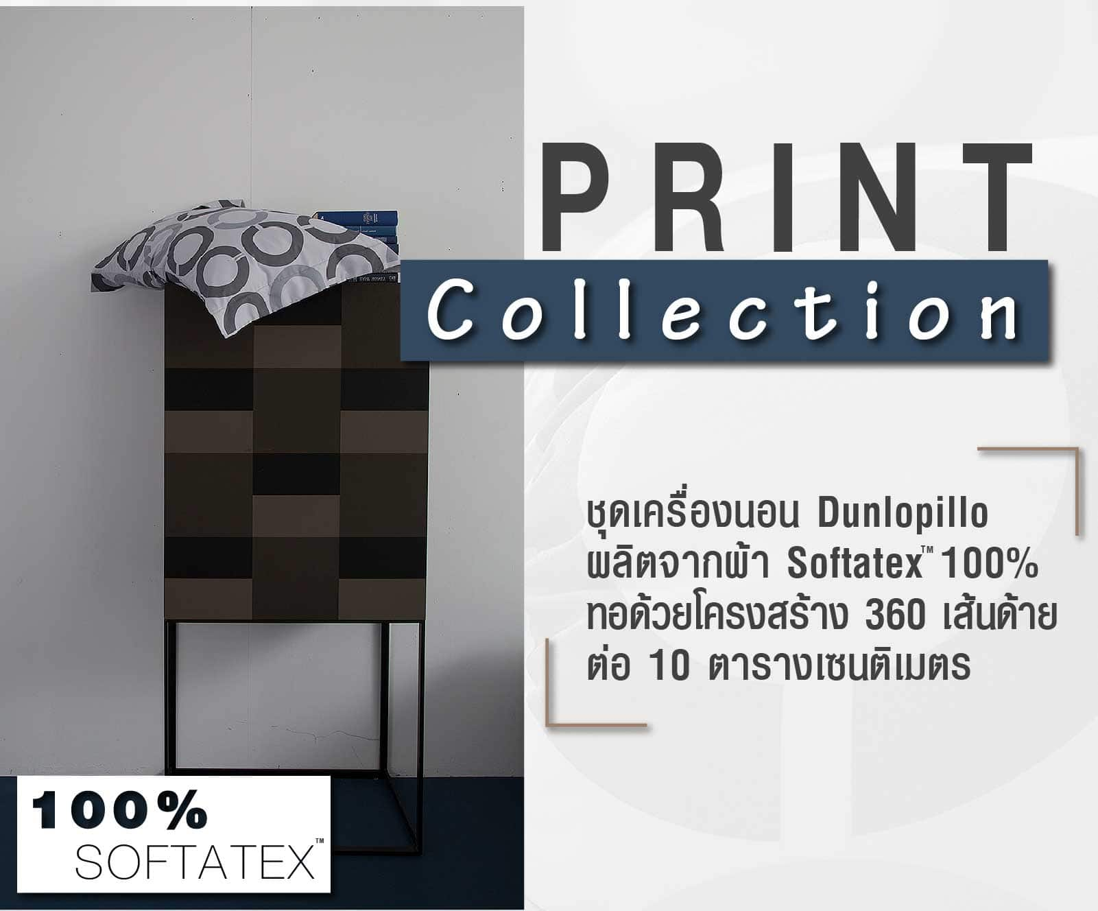 Print Collection DL 08